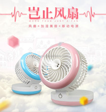 Humidifier Mist Water Spray fan Air conditioning Moisturizing Cooler Handheld Fan