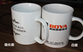 S155- 11oz white Coffee mugs with C handle