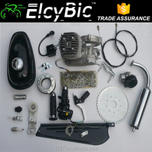 2016 2 stroke 80cc gas bicycle engine kit for bicycle(engine kits-3)