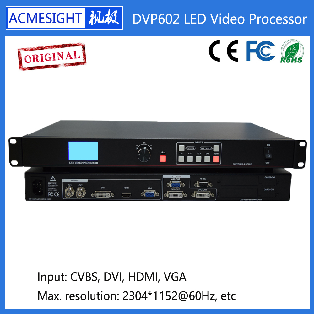 Hot selling high quality Professional linsn sending card access control card video wall processor