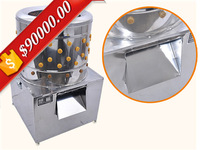 Thicker pedestal Stainless steel goose plucking machine