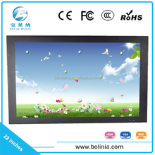 22 inch CCTV monitor for CCTV Monitoring and surveillance system