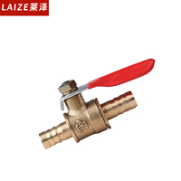 Brass Straight Water Ball Valve