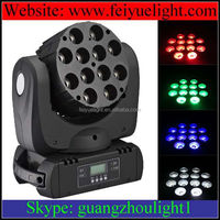 Professional DJ Lighting Quad 4in1 Cree RGBW Beam Wash 12x10w Mini LED Moving Head