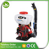 Good Quality Knapsack Mist Blower Power Sprayer for Aguiculature