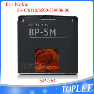 bp 5m bp-5m battery For Nokia 5610 5700 6500 6500S