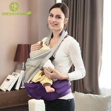 American style adjustable baby sling baby carrier seat