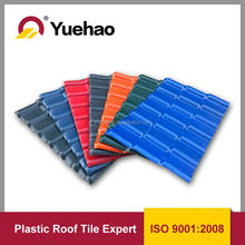 ASA Synthetic resin roof tile,synthetic spanish roof tile roofing shingle