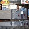 slitting steel flat bar used for building materials of china supplier