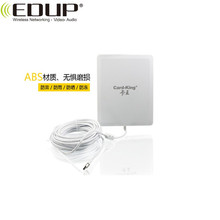 High power sb external lan card 150Mbps Ralink 3070 usb wifi adapter for industrial application KW-1505N