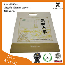 Hot Selling Durable Die Cut Handle Non Woven Rice Bag