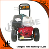 Honda engine pavement cleaning machine(JHW-280)