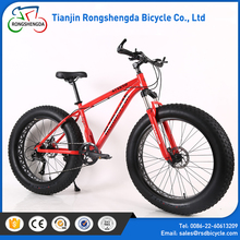 ce approved motorcycle snow track kit /7 speed carbon fiber fat bike /26*4.0 snow tires bike