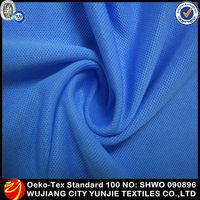 2014 new fashionable 100% polyester open weave mesh fabric