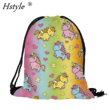Rainbow Unicorn Drawstring Bags Kids Birthday Party Supplies Favor Bags SKD001