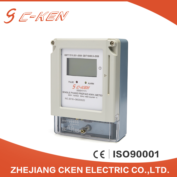 China Hot sale Single Phase electric Prepaid Type Kwh Meter,Prepayment energy meter price