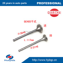 QUANCHAI engine parts air intake valve for QUANCHAI485 dry engine