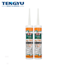 Waterproof gp silicone sealant india