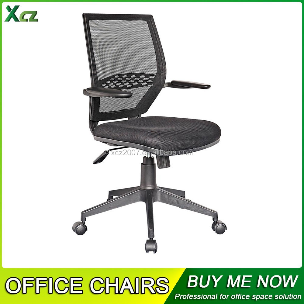 Commercial reclining mesh office chair /electric adjustable office chair/full mesh office chair