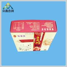 Paper box for food industrial product packing and marketing