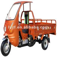 2015 New Model / Popular 3 Wheel Gasoline Motor Trike ZF150ZH GUANGYANG Cars for Sale