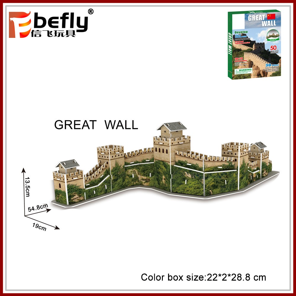 50pcs Great Wall paper puzzle model puzzle toys factory