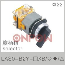 LAS0-B2Y-11XB selector switch,rotary switch,push button switch