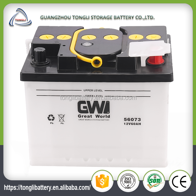 12v rechargeable dry cell 60ah external battery automobile