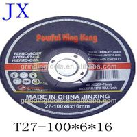 stainless steel polishing disc price price with super sharp and safe