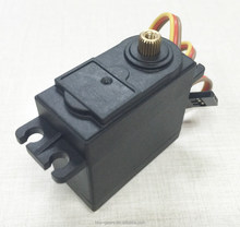 Shenzhen supplier supply high quality oem rc servo for rc robot