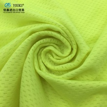 Shishi Youjia direct supply fluorescent green athletic spandex mesh fabric for sport suit,bag and shoes