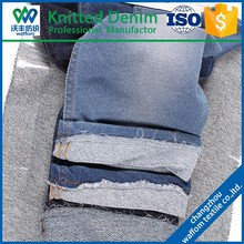 indigo machine knitted denim fabric for business shirts