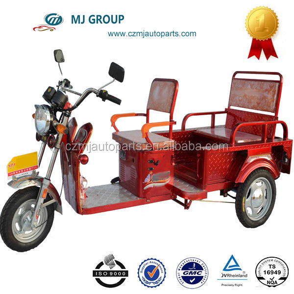 Top Cheap Closed Electric Three Wheel Motorcycle,Electric Tricycle