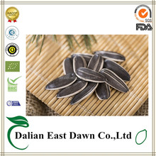 chinese sunflower seeds,sunflower seeds market price of sunflower seeds,agriculture seed company