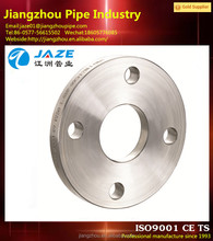 forged cs and ss plate flange manufacture