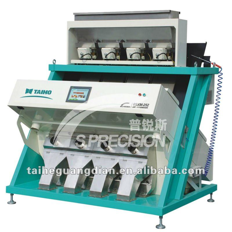 Rice Color Sorter complete rice milling plant and mini rice mill