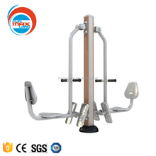 Seated Pedal Trainer,curves fitness equipment ,gym equipment for sales