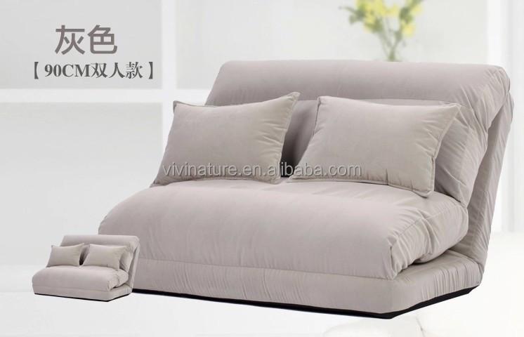 Folding sofa bed queen size buy queen size floor sofa for Buy floor sofa