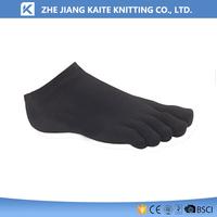 KTP-1733 neoprene toe socks