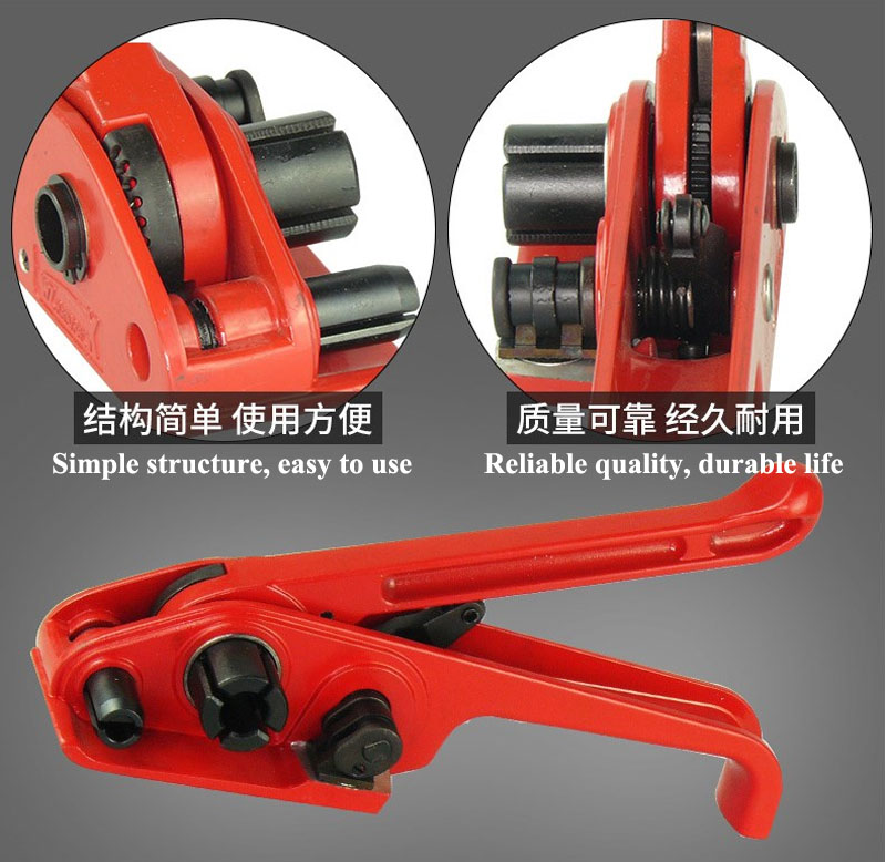 Hand strapping tool for sale/tensioner and sealer set