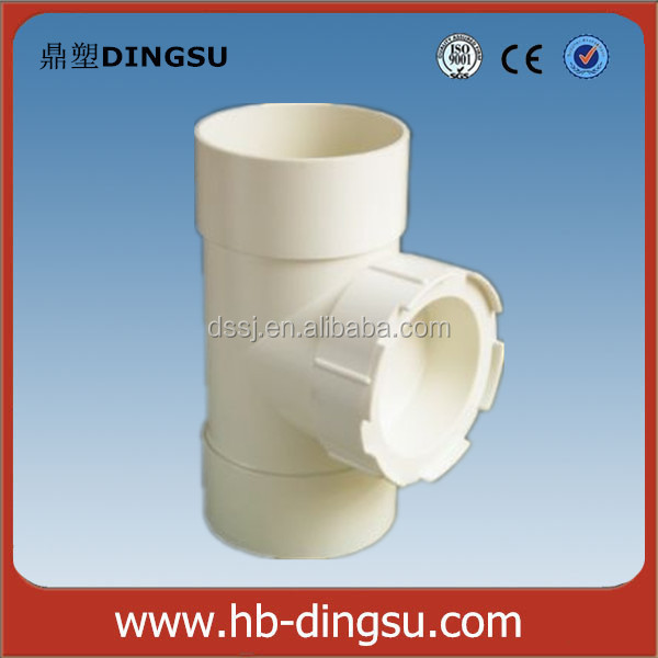 PVC Reducing Coupling Double Sockets,PVC Pipe Fittings,PVC Sanitary Pipes Fittings inspection port