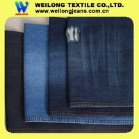 B3071 pure cotton denim jeans fabric