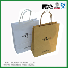 custom cheap small shopping strong kraft brown paper bags with twist handles