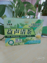 chinese natural herb tea to protect your voice Moisture throat