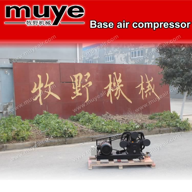 5.5HP 4KW High pressure Base mounted air compressor