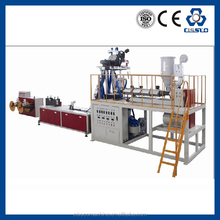 Labyrinth Drip Irrigation Pipe Production Line labyrinth dripper irrigation tube making line
