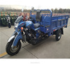 cargo tricycle open box type truck heavy loading 3 wheel motorcycle