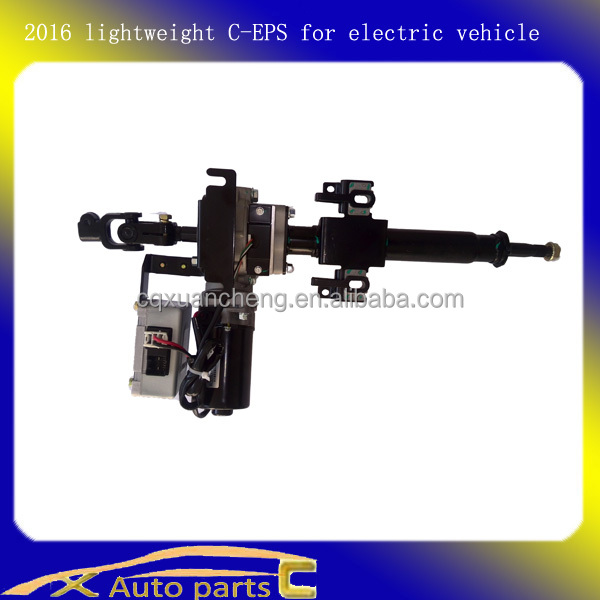 2016 lightweight C-EPS electric power steering system for electric vehicle