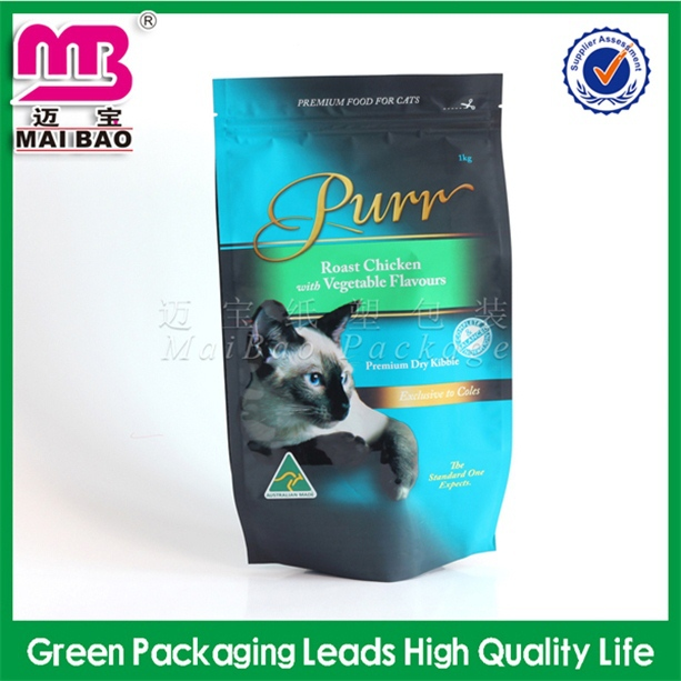 Elegant Simple and High Quality three side seal laminated aluminum foil mylar bags