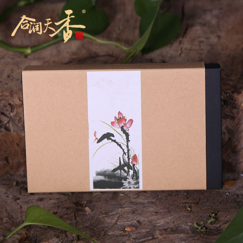 The 200g chinese health care old brick puerh tea for weight lose